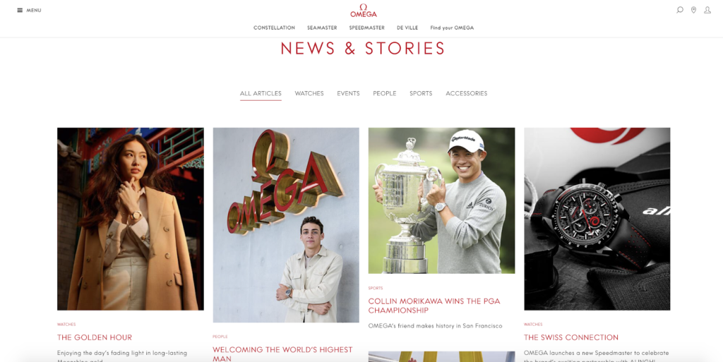 a screenshot of the Omega news and stories section